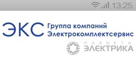 Мобильная версия сайта Группы Компаний «Электрокомплектсервис»