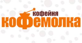Сайт сети кофеен «Кофемолка»