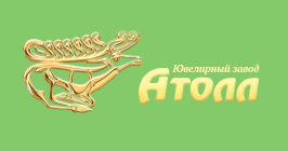 Корпоративный сайт завода «Атолл» с онлайн-каталогом продукции