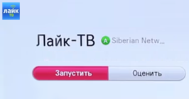 Создание приложения Лайк ТВ («Like TV») для LG Smart TV