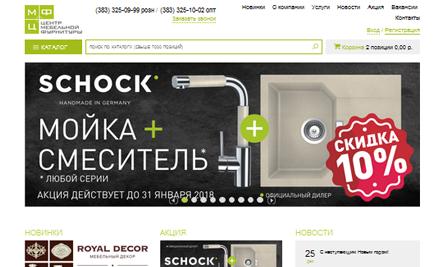 Корпоративный сайт компании «Центр мебельной фурнитуры»