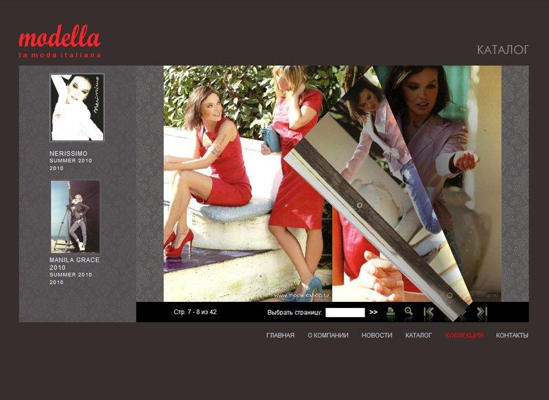 Смотреть каталоги одежды женской с доставкой