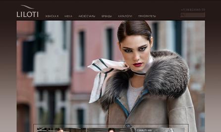 Интернет-магазин сети салонов верхней одежды Liloti