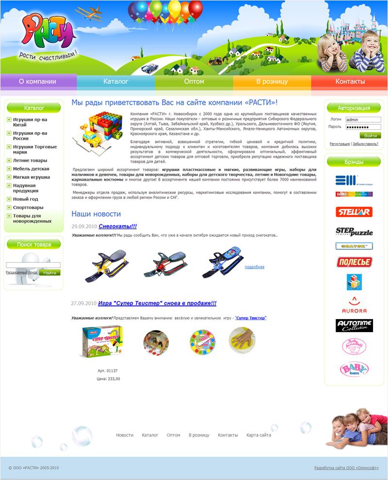 Интернет магазин оригинальных необычных подарков и детских товаров