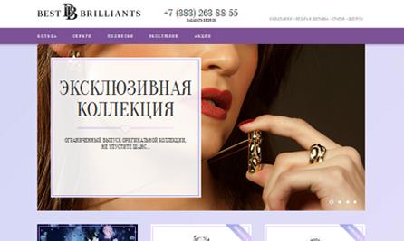 Интернет-магазин компании BestBrilliants