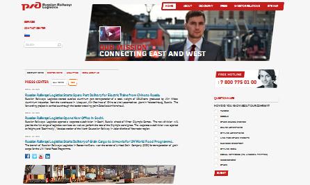 Англоязычная версия корпоративного сайта компании «РЖД Логистика»