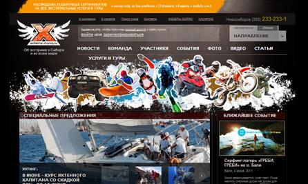 Портал экстремальных видов спорта «Экстрим-Мания»