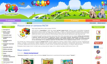 Везунчик Интернет-магазин игрушек для детей: игрушки для мальчиков и девочек, конструкторы, музыкальные игрушки г. Казань