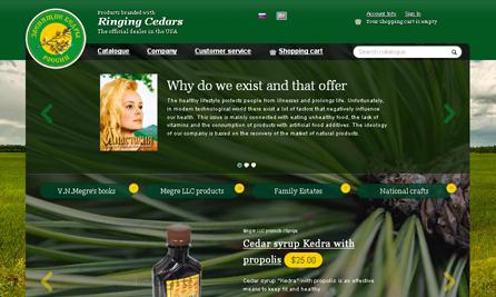 Американская версия интернет-магазина «Звенящие кедры»
