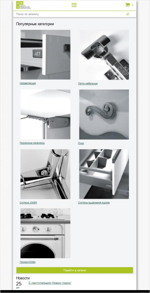Мобильная версия сайта «Центр мебельной фурнитуры»