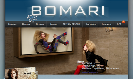 Сайт официального партнера ОТТО-групп в РФ Похожие статьи Обувь